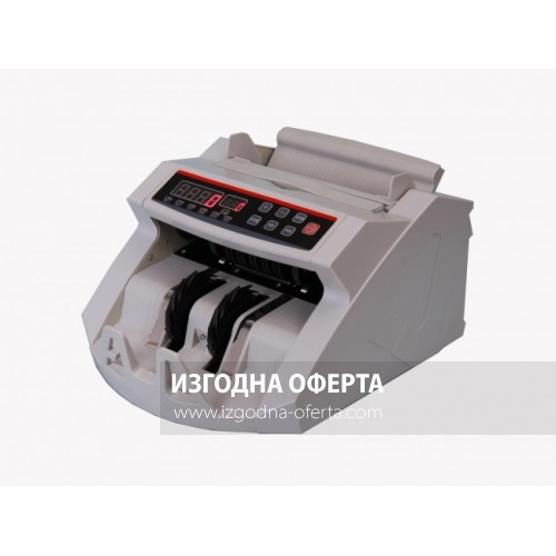 Банкнотоброячна машина BILL COUNTER 2108
