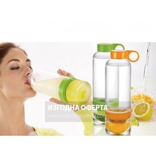 Иновативна бутилка за вода с вградена сокоизстисквачка - Citrus Zinger