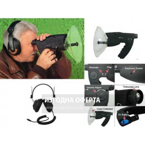 Електронен дистанционен звуков рекордер SSM1001 Super Spy Mic