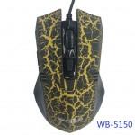 USB Оптична 6D геймърска мишка WB-5150 Yellow USB, Черен / Жълт