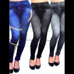 Стягащ и оформящ клин с вид на дънки Slim N Lift Caresse Jeans
