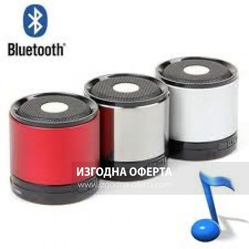 A102 - мини високоговорител с Bluetooth