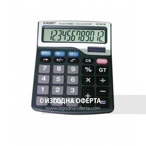 Електронен калкулатор KADIO KD-9633В