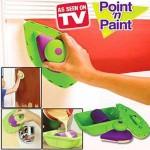POINT AND PAINT комплект в боядисване