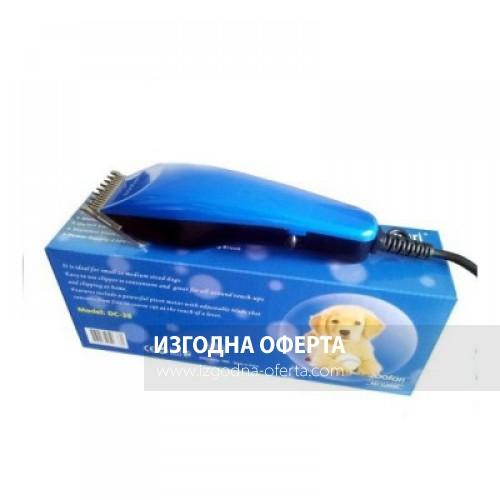 Zoofari - професионална машинка за подстригване на домашни любимци