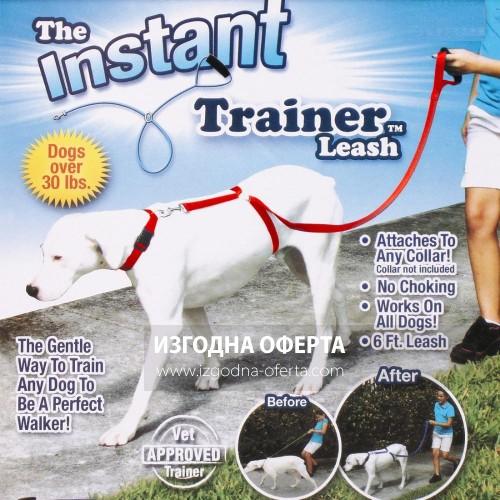 Хуманен Нашийник-повод за кучета Instant trainer