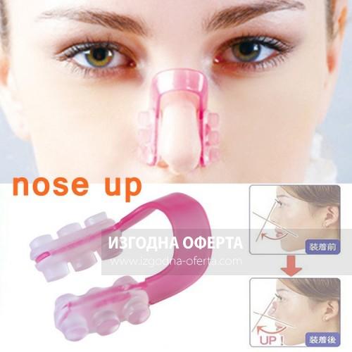 Nose Clip за изправяне и повдигане на носа