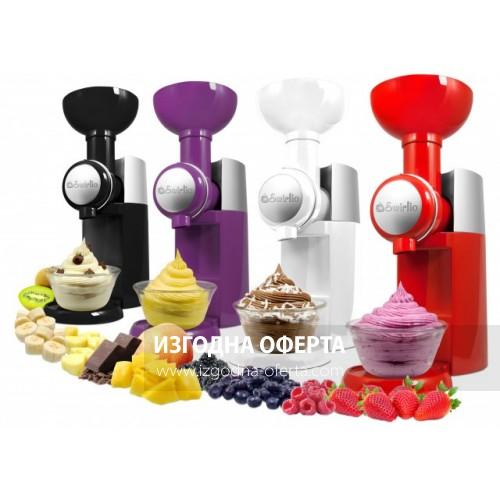 Swirlio плодова десертна машина с топинг дозатор за замразени плодове