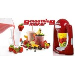 Smoothie Maker - кухненски блендер