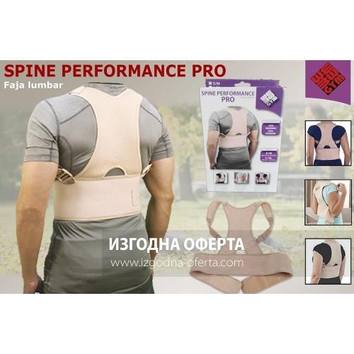Колан Spine Performance Pro за поддържане на правилната стойка и избягване на болки в гърба.