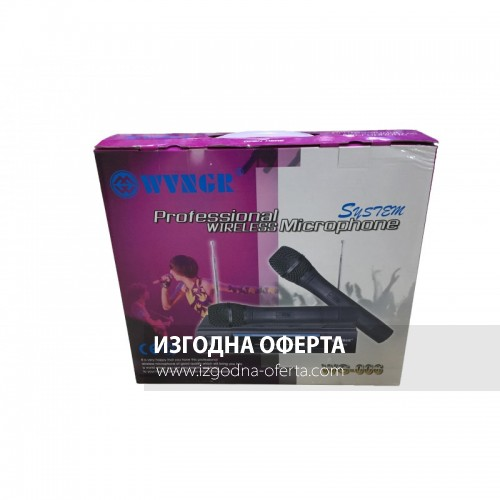 Професионален, безжичен комплект WVNGR WG-006 - микрофон, Lavalierа, слушалки, двоен приемник