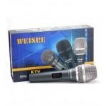 Професионален Жичен Микрофон M-310