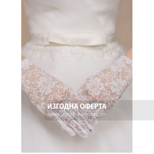 Бели къси дантелени ръкавици