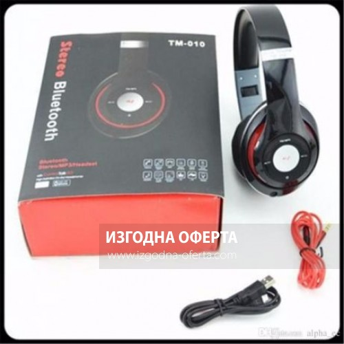 Beats Bluetooth слушалки TM-010 блутут