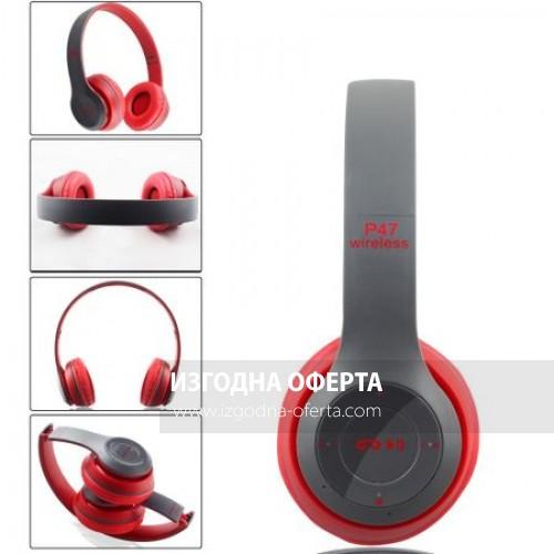Безжични блутут слушалки OPEN P47, червени