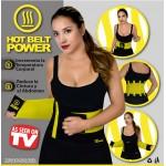 Hot Shapers POWER - колан за тънка талия