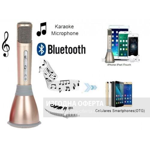 Безжичен микрофон TUXUN K068 с bluetooth