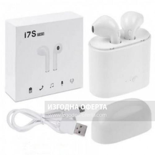 Безжични слушалки i7S с кутия за зареждане, бели