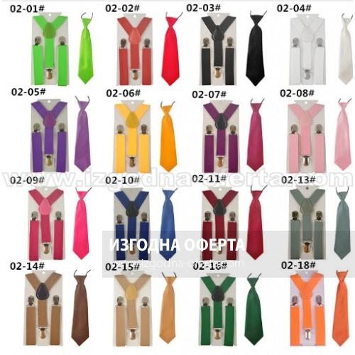 Детски комплект тиранти с вратовръзка