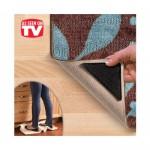 Ruggies - подложки против хлъзгане за килим