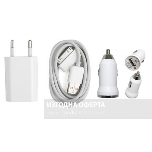 Зарядно устройство за iPhone 3GS/4G/4S комплект 220 V / 12 V