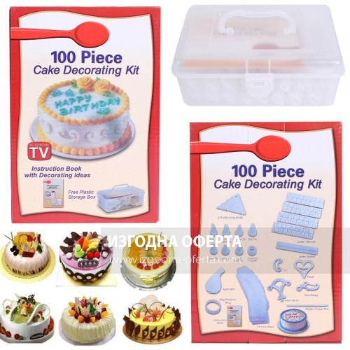Cake Decorating Kit - декоратор на торти и сладкиши