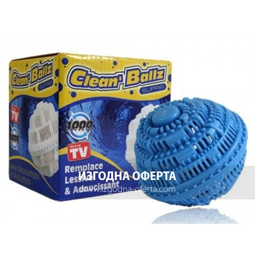 Clean Ballz - перяща топка