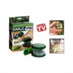 Garlic Pro - многофункционална изстисквачка за чесън
