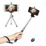 Selfie стик - с дистанционно управление