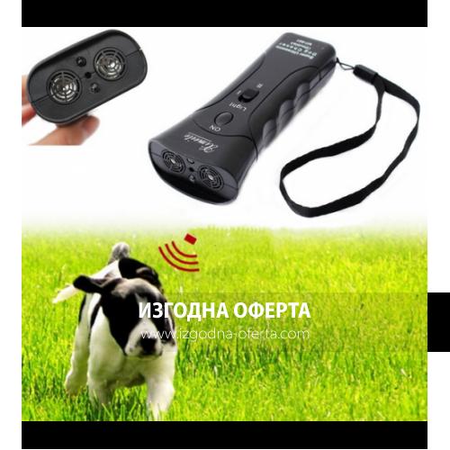 Двоен Кучегон ZF-853 за защита и за дресиране на кучета