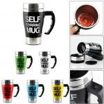 Саморазбъркваща се чаша Self Stirring mug