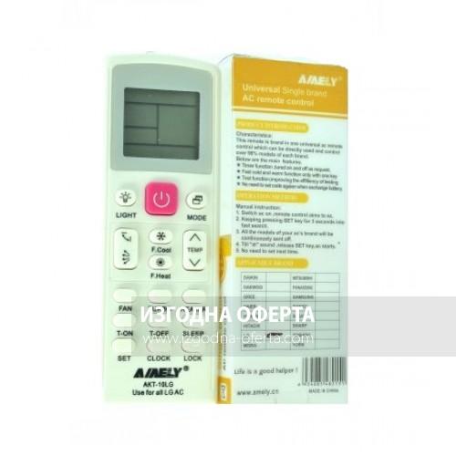 Дистанционно за LG климатици Amely AKT 10-LG