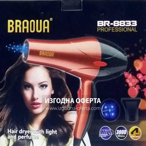 Професионален сешоар 3000W BRAOUA BR-8833