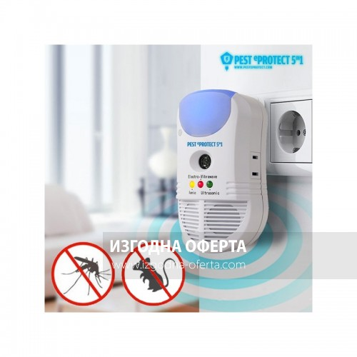 Многофункционален електронен уред за борба с домашни вредители Pest eProtect 5 в 1