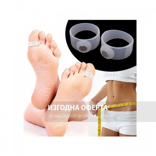 Магнитни пръстени за отслабване - комплект