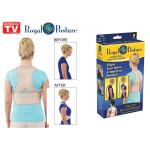 Колан Royal Posture за изправяне на стойката и гърба