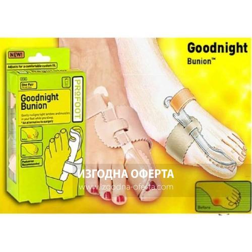 Нощна шина /ортеза/ при изпъкнали кокалчета на палеца на крака - 2 броя