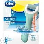 Scholl Velvet Smooth за суха и мокра кожа