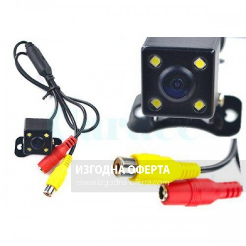 Универсална камера за задно виждане с нощен режим