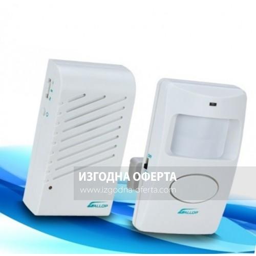 Безжична алармена система с PIR детектор за движение JX-F623-111