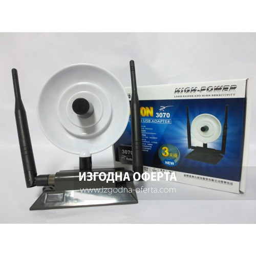 Адаптер двойна WiFi Антена Diamond 360000N
