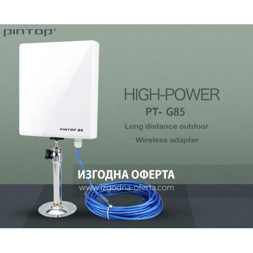Антена за интернет Pintop G85 54Mbs