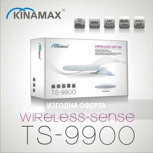 Wi Fi Антена Kinamax Ts-9900 5800mw 58dbi с голям обхват