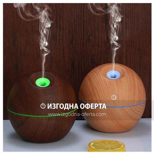 Малък арома дифузер за въздух с форма на топка