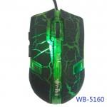 USB Оптична 6D геймърска мишка WB-5160 USB, Черен / Зелен