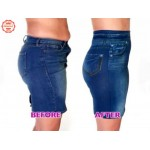 Ластична дънкова пола Slim N Lift Caresse Jeans
