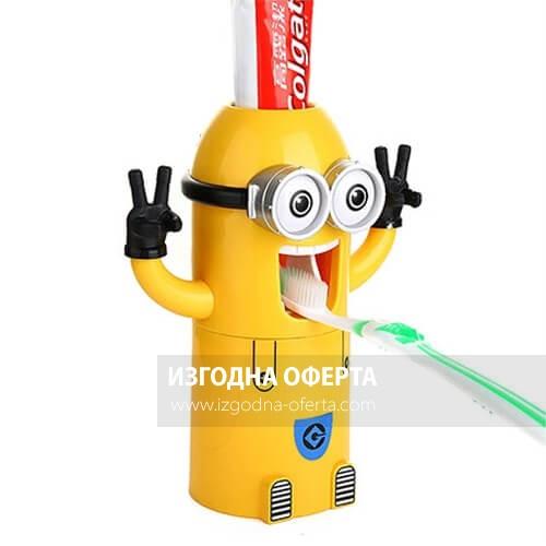 Диспенсър за паста за зъби в формата на Миньон