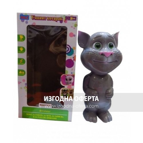 Котарака Том на български език -Talking Tom