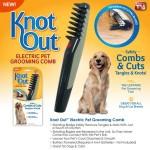 Електрически гребен КНОТ ОУТ за куче или котка