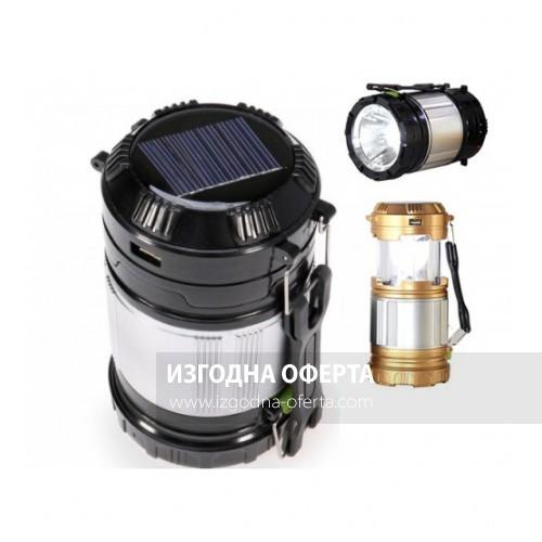 Къмпинг LED фенер GL-9599